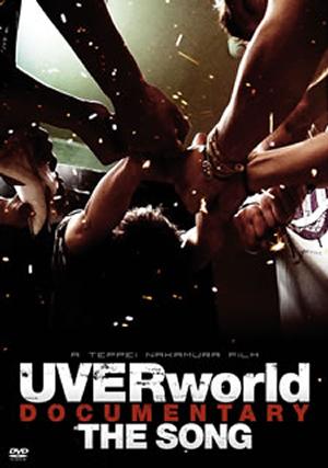 UVERworld DOCUMENTARY THE SONG [DVD]