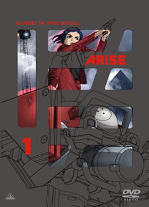攻殻機動隊ARISE 1 [DVD] タイトル:攻殻機動隊ARISE 1('13「攻殻