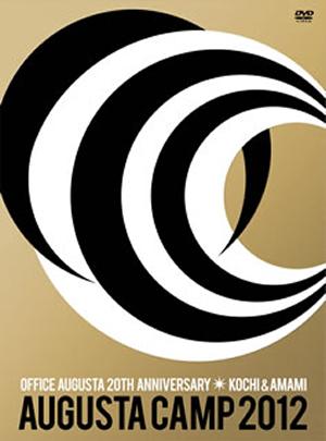 Augusta Camp 2012 in KOCHI&AMAMI〜OFFICE AUGUSTA 20TH ANNIVERSARY〜〈2枚組〉 [DVD]