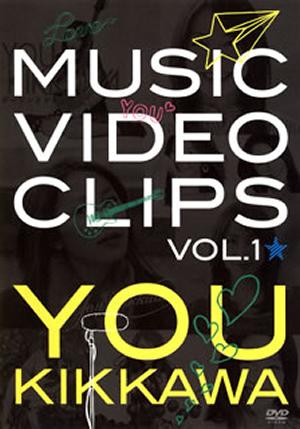 吉川友/MUSIC VIDEO CLIPS VOL.1 [DVD]