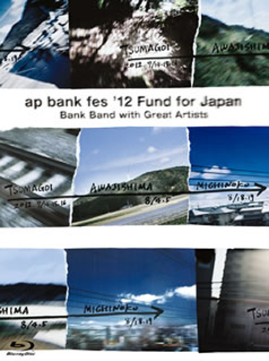 Bank Band with Great Artists/ap bank fes'12 Fund for Japan〈3枚組〉 [Blu-ray]