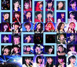 Hello!Project 春の大感謝 ひな祭りフェスティバル 2013.3.3 完全盤〈2枚組〉 [Blu-ray]