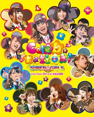 SUPER☆GiRLS/SUPER☆GiRLS Live Tour 2013〜Celebration〜at 渋谷公会堂〈2枚組〉 [Blu-ray]