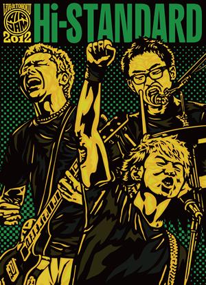 Hi-STANDARD/Live at TOHOKU AIR JAM 2012 [DVD]