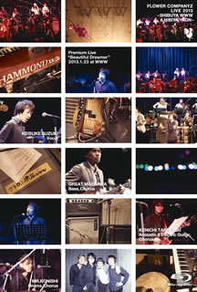 フラワーカンパニーズ/フラワーカンパニーズライブ2013(渋谷WWW&日比谷野外大音楽堂) [Blu-ray]