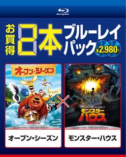ユニバーサル・スタジオ・ジャパン USJ