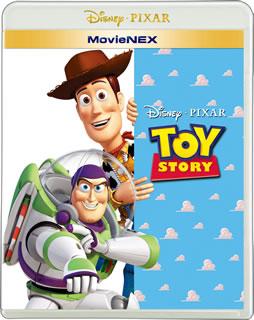 トイ・ストーリー MovieNEX〈2枚組〉 [Blu-ray]