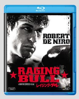 レイジング・ブル [Blu-ray]