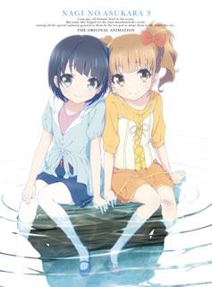 凪のあすから 第3巻〈初回限定版〉 [Blu-ray]