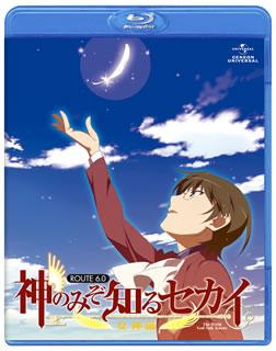 神のみぞ知るセカイ 女神篇 ROUTE6.0 [Blu-ray]