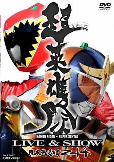 超英雄祭 KAMEN RIDER×SUPER SENTAI LIVE&SHOW 2014 [DVD]
