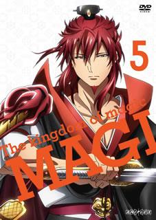 マギ The kingdom of magic 5 [DVD]
