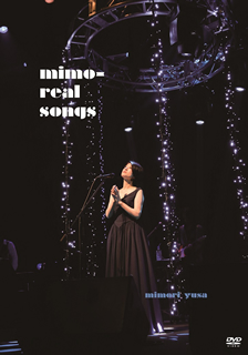 遊佐未森/mimo-real songs [DVD]