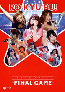 RO-KYU-BU!LIVE 2013-FINAL GAME- [Blu-ray]
