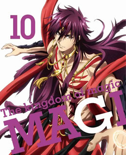 マギ The kingdom of magic 10〈完全生産限定版〉 [Blu-ray]