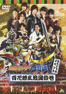 仮面ライダー鎧武/ガイムの画像 p1_13