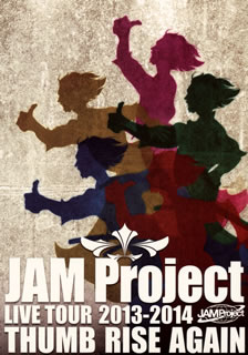JAM Project/JAM Project LIVE TOUR 2013-2014 THUMB RISE AGAIN〈3枚組〉 [DVD]