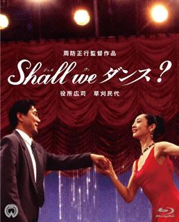 Shall we ダンス? 4K Scanning [Blu-ray]