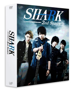 SHARK〜2nd Season〜 DVD-BOX 豪華版〈初回限定生産・5枚組〉 [DVD]