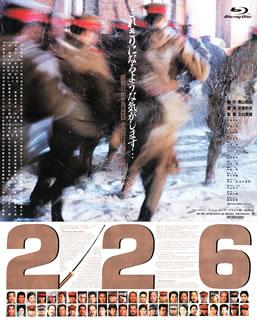 226 [Blu-ray]