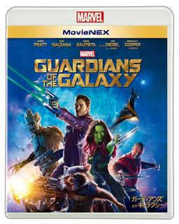 ガーディアンズ・オブ・ギャラクシー MovieNEX〈2枚組〉 [Blu-ray]