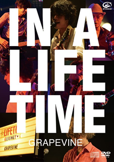 GRAPEVINE/IN A LIFETIME [DVD]