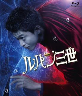 ルパン三世 スタンダード・エディション [Blu-ray]