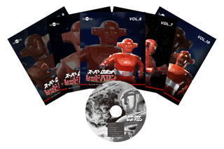 スーパーロボット レッドバロン Blu-ray Vol.6-VOL.10 スペシャルCD付セット〈初回生産限定・5枚組〉 [Blu-ray]