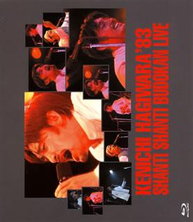 萩原健一/'83 SHANTI SHANTI BUDOKAN LIVE [Blu-ray]