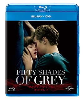 フィフティ・シェイズ・オブ・グレイ ブルーレイ+DVDセット〈2枚組〉 [Blu-ray]