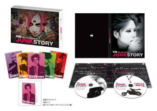 hide 50th anniversary FILM「JUNK STORY」〈2枚組〉 [DVD]