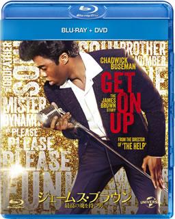 ジェームス・ブラウン 最高の魂(ソウル)を持つ男 ブルーレイ+DVDセット〈2枚組〉 [Blu-ray]