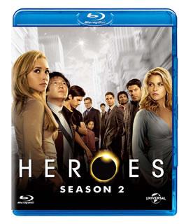 HEROES/ヒーローズ シーズン2 バリューパック〈4枚組〉 [Blu-ray]