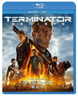 ターミネーター:新起動/ジェニシス ブルーレイ+DVDセット〈2枚組〉 [Blu-ray]