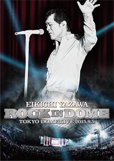 矢沢永吉/ROCK IN DOME〈2枚組〉 [DVD]