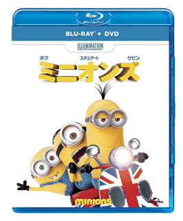 ミニオンズ ブルーレイ+DVDセット〈2枚組〉 [Blu-ray]