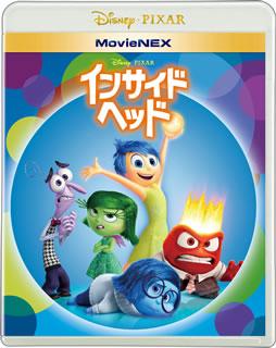 インサイド・ヘッド MovieNEX〈3枚組〉 [Blu-ray]