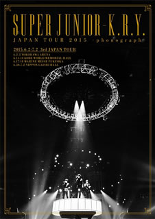 SUPER JUNIOR-K.R.Y/SUPER JUNIOR-K.R.Y.JAPAN TOUR 2015〜phonograph〜 [DVD]