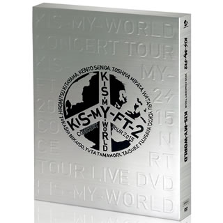 Kis-My-Ft2/2015 CONCERT TOUR KIS-MY-WORLD〈2枚組〉 [DVD]