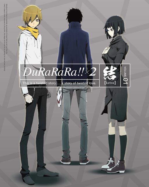 デュラララ!!×2 結 1〈完全生産限定版〉 [DVD]