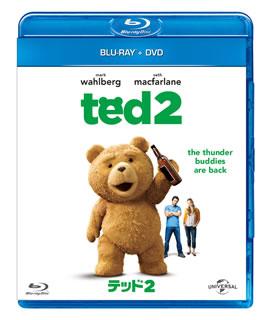 テッド2 ブルーレイ+DVDセット〈2枚組〉 [Blu-ray]