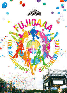 AAA/AAA 10th Anniversary SPECIAL 野外LIVE in 富士急ハイランド〈初回生産限定盤・2枚組〉 [DVD]