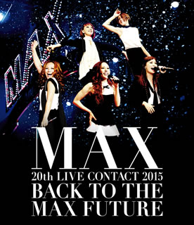 MAX/MAX 20th LIVE CONTACT 2015 BACK TO THE MAX FUTURE [Blu-ray]