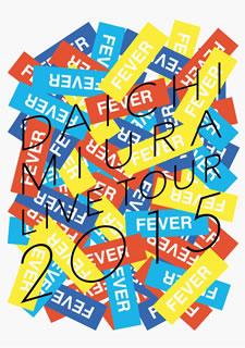 "三浦大知/DAICHI MIURA LIVE TOUR 2015""FEVER""〈2枚組〉 [DVD]"