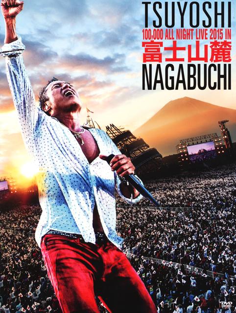 長渕 剛/富士山麓 ALL NIGHT LIVE 2015〈5枚組〉 [DVD]