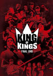 KING OF KINGS-FINAL UMB- [DVD]