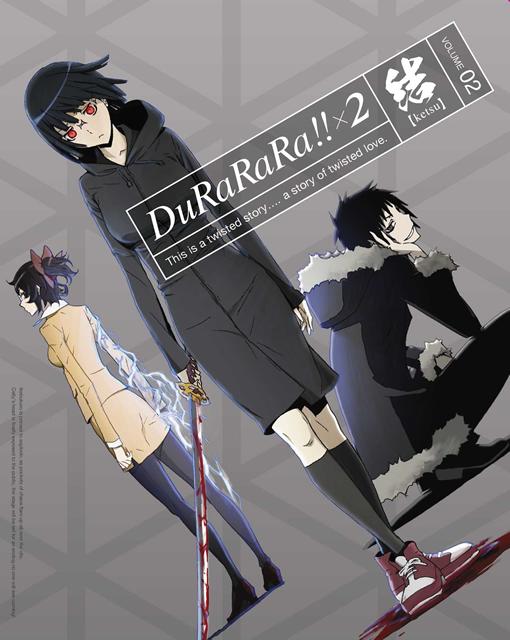 デュラララ!!×2 結 2〈完全生産限定版〉 [Blu-ray]