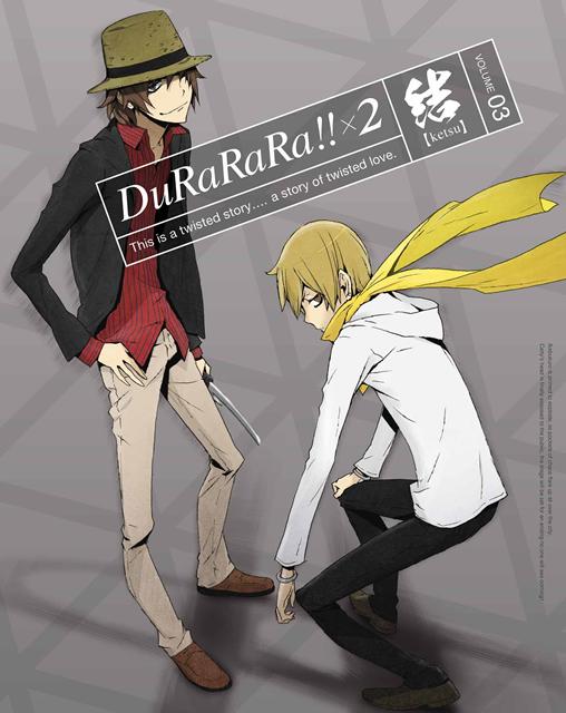 デュラララ!!×2 結 3〈完全生産限定版〉 [Blu-ray]