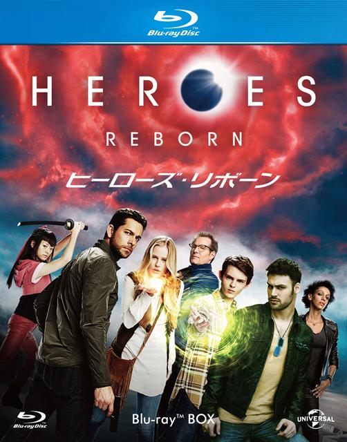 HEROES REBORN/ヒーローズ・リボーン ブルーレイBOX〈3枚組〉 [Blu-ray]