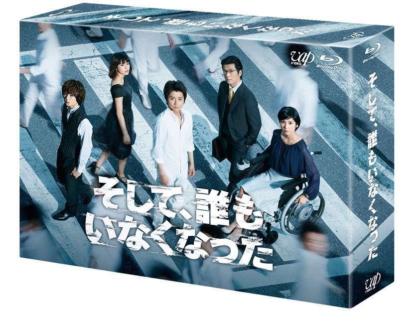 そして、誰もいなくなった Blu-ray BOX〈6枚組〉 [Blu-ray]